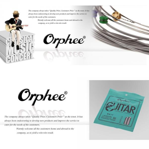 Orphee RX17 Electric Guitar Strings (.010-.046) 8% Nickel Alloy